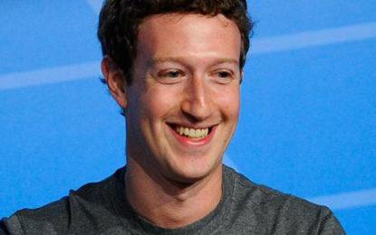 """Facebook සමාගම """"මංගලයෝජනාසේවාවක්"""" අරඹයි…"""