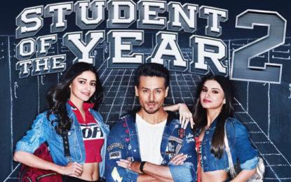 Student of the Year 02 එළැඹෙන මැයි මාසයේදී..