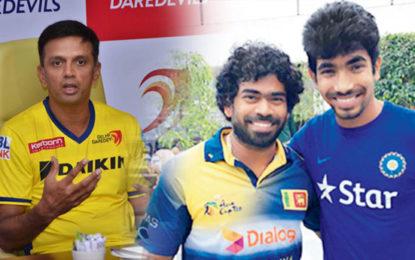 මාලිංග – බුම්රා හා IPL  ගැන ඩ්රාවිඩ්ගෙන් විශේෂ ප්රකාශයක්..